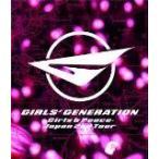 GIRLS' GENERATION ~Girls&Peace~ Japan 2nd Tour (Blu-ray) (2013) 少女時代 (管理:250952)