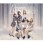 BEST GIRLS(初回限定盤B)(2CD+1DVD) [CD+DVD]  KARA [管理:528015]