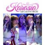 KARA 2nd JAPAN TOUR 2013 KARASIA (初回限定盤) [Blu-ray] / KARA(管理:252689)画像