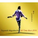 Tsuyoshi Nagabuchi All Time Best 2014 傷つき打ちのめされても、長渕剛。 (通常盤)【管理:529065】