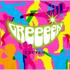 Yahoo!コレクションモール(CD)C、Dですと  (通常盤 -初回限定スペシャルプライス-)(たっぷり聴く お得盤)(2CD) / GReeeeN(グリーン)  (管理:531011)