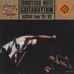 GUITARHYTHM ACTIVE TOUR '91-'92 / 布袋寅泰 (管理:86927)