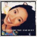 SING OR DIE [CD] DREAMS COME TRUE; 吉田美和; 中村正人 [管理:70093]
