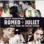 ロミオ&ジュリエット  [CD] サントラ; マンディ; レディオヘッド; スティナ・ノーゼンスタン; ワナディーズ; クインドン... [管理:512633]