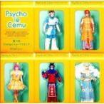 ���α�  [CD] Psycho le Cemu; Lida; DAISHI [������80522]