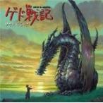 (CD)ゲド戦記・オリジナルサウンドトラック / サントラ (管理:501176)