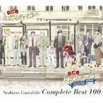 のだめカンタービレ コンプリート BEST 100(初回生産限定盤)(DVD付) [CD+DVD]  のだめカ... [管理:515024]