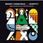 (CD)Merry Christmas with GONTITI〜best selection of christmas songs〜 / ゴンチチ  (管理:520555)