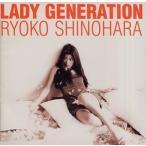 (CD)Lady Generation〜淑女の世代〜 / 篠原涼子 (管理:537218)画像