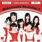 (CD)渡り廊下走り隊7 / 希望山脈(初回盤DVD付B)(トレカ欠け)(管理:518382)