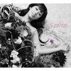 (CD)日笠陽子ファーストオリジナルアルバム 「Couleur」 (CD+Blu-ray Disc)(初回限定盤) / 日笠陽子 (管理:529396)