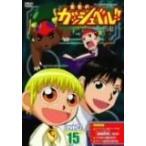 DVD/金色のガッシュベル   Level-2 15/アニメーション