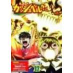 DVD/金色のガッシュベル   Level-2 17/アニメーション