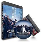 エクスペンダブルズ3 ワールドミッション [Blu-ray] /  【管理:255385】