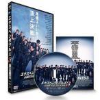 エクスペンダブルズ3 ワールドミッション (DVD) /  (管理:208417)
