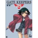 ゲートキーパーズ21 EPISODE:1 (DVD) (2002) 大谷育江; 埴岡由紀子; 関智一; 鈴木真仁; 西村ちなみ; 山口宏 (管理:53196)