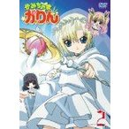 かみちゃまかりん 2 (DVD) (2007) 中原麻衣; 沢城みゆ