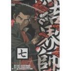結界師 七 (DVD) (管理:154615)