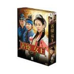 善徳女王 DVD-BOX 3 (ノーカット完全版) (DVD) (2010)(管理:179142)