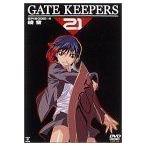 ゲートキーパーズ21 EPISODE 4 綾音 限定版   DVD