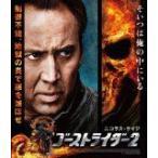 ゴーストライダー2 [Blu-ray]【管理:250771】