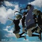 (CD)TVアニメ「けいおん」エンディングテーマ NO,Thank You(初回限定盤)   放課後ティータイム(管理:516091)