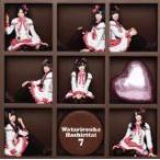 (CD)バレンタイン・キッス(初回盤A)  渡り廊下走り隊7 (管理:516906)