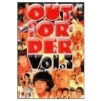 OUT OF ORDER VOL.1 (DVD) (2003) 松本明子; 石塚英彦
