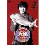 NAO-HIT TV LIVE TOUR ver.5.0 ~今年こそっ !? 大漁でSHOW !!~ [DVD] (2003) 藤木直人 [管理:135052]