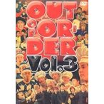 OUT OF ORDER VOL.3 (DVD) (2003) 松本明子; 石塚英彦