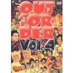 OUT OF ORDER VOL.4 (DVD) (2003) 松本明子; 石塚英彦