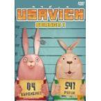 ウサビッチ シーズン1 (DVD) (2008) 上野大典; 富岡聡 (管理:165413)