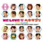 WE LOVE �إ������� ��ߥƥåɥ��ǥ������(��������������) [CD+DVD]  ����˥Х� [������509712]