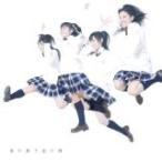 (CD)青い未来/初恋ダッシュ(初回盤C) / 渡り廊下走り隊 (管理:518795)
