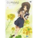 CLANNAD AFTER STORY 3 (通常版) (DVD) (2009) 中村悠一; 中原麻衣; 広橋涼; 神田朱未; 桑島法子; 野... (管理:165258)