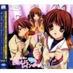 (CD)CLANNAD ラジオCD 渚と早苗と秋生のおまえにハイパーレインボー Vol.1 / ラジオ・サントラ (管理:510937)