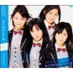 やる気花火(シングルDVD) (DVD) (2009) 渡り廊下走り隊 (管理:184942)