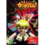 DVD/金色のガッシュベル   Level-2 12/アニメーション