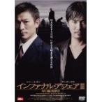 インファナル・アフェア III 終極無間 (DVD) /  (管理:68829)