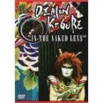 "DEMON KOGURE""IN THE NAKED LENS"" (DVD) / デーモン小暮閣下 (管理:142589)"