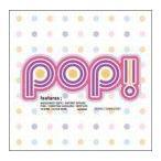 POP! [Enhanced] [CD] オムニバス; アリシア・キーズ; ダイド; FIVE; ステップス; カイリー・ミノーグ [管理:75243]