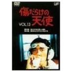 傷だらけの天使 Vol.13  DVD