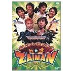 ハリガネロック・チュ-トリアル・ランディ-ズ in ZAIMAN [DVD] (2002) チュートリアル; ランディーズ; トミーズ; メッ... [管理:69247]