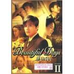 美しき日々 DVD-BOX 2 (2004) (管理:137041)