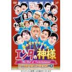 エンタの神様 ベストセレクション Vol.1 (DVD) (2004) 白石美帆; 福澤朗 (管理:60636)