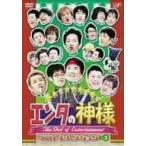 エンタの神様 ベストセレクションVol.3 (DVD) (2005) 白石美帆; 福澤朗 (管理:61844)