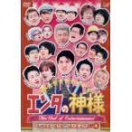 エンタの神様 ベストセレクションVol.4 (DVD) (2005) 白石美帆; 福澤朗 (管理:62342)