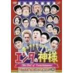 エンタの神様 ベストセレクションVol.5 (DVD) (2005) 白石美帆; 福澤朗 (管理:63585)