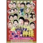 エンタの神様 ベストセレクションVol.6 (DVD) (2005) 白石美帆; 福澤朗 (管理:64303)