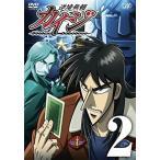 逆境無頼カイジ 2 [DVD] /  (管理:224271)
